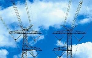 elektrik-ihaleleri-icin-danistaya-iptal-basvurusu-11633
