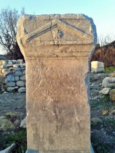 Teos Rahip Anıt